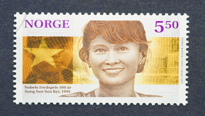 Forever immortalized in a stamp Aung San Suu Kyi