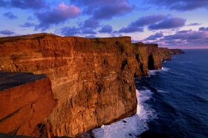 Discover Irelands famous Wild Atlantic Way with one of our 3 Day fully guided tours for 199 pp